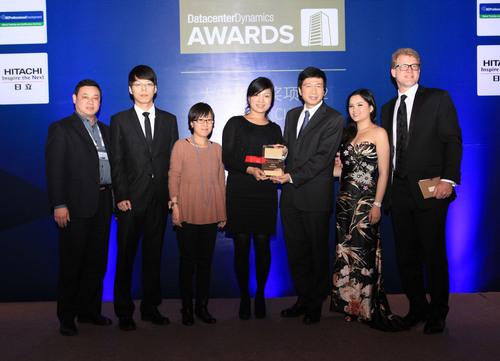 GDS Wins DatacenterDynamics 2012 Innovation in Outsourcing Award
