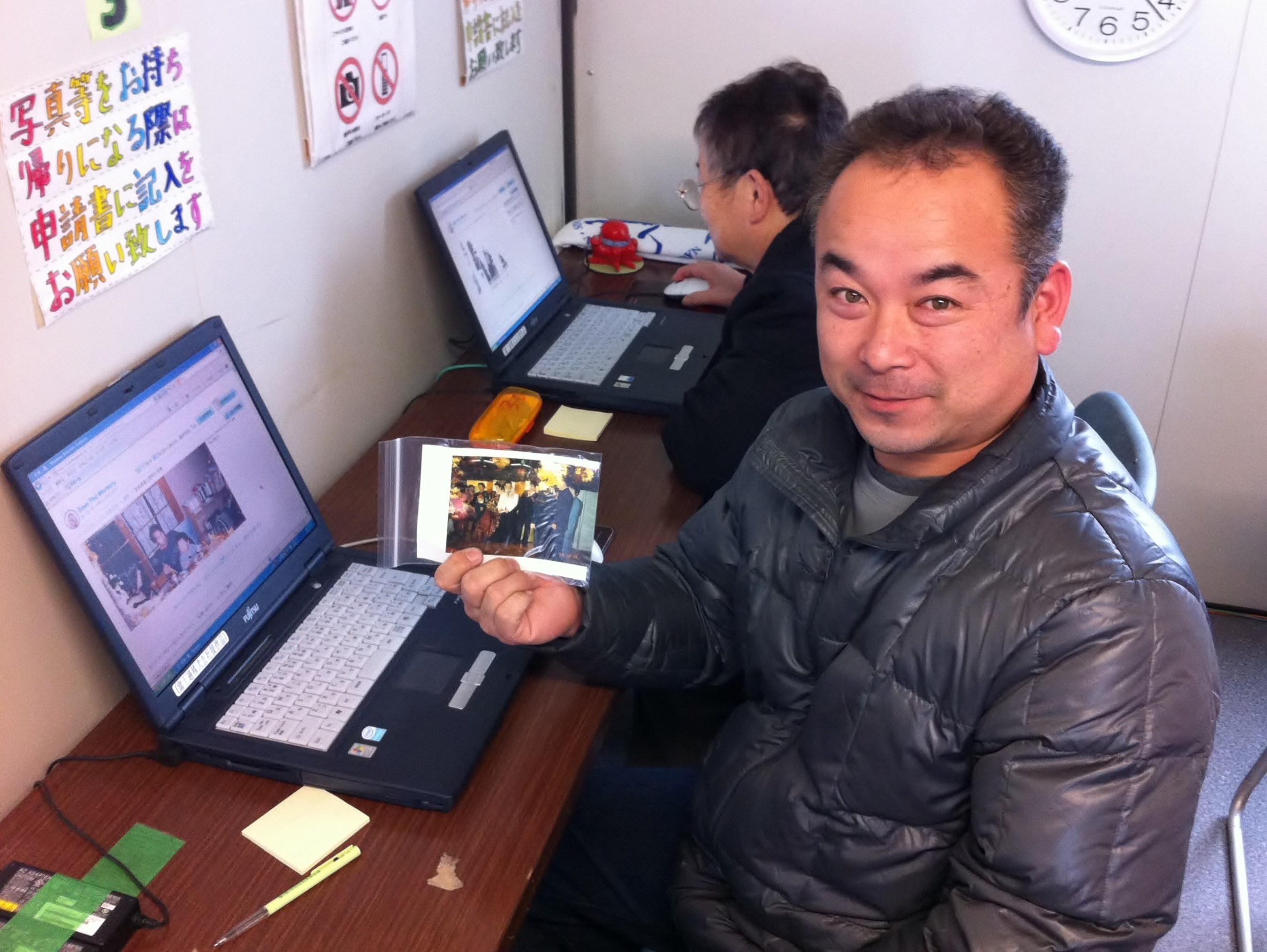 Returning 90,000 Lost Photos from the 311 Earthquake