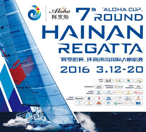 Round Hainan Regatta