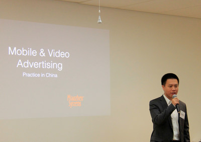 "Wu Minghui, the founder and chief technology officer of Miaozhen Systems, giving a speech entitled ""Mobile & Video Advertising Practice in China"""