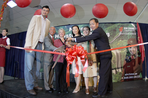 Ribbon Cutting Celebrates Air China's New Nonstop Service Between Houston, Texas and Beijing, China.  ...