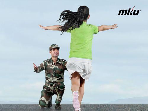 1.5 Million Lives protected – MKU's mission of 'Saving Lives' continues... (PRNewsFoto/MKU Pvt Ltd)