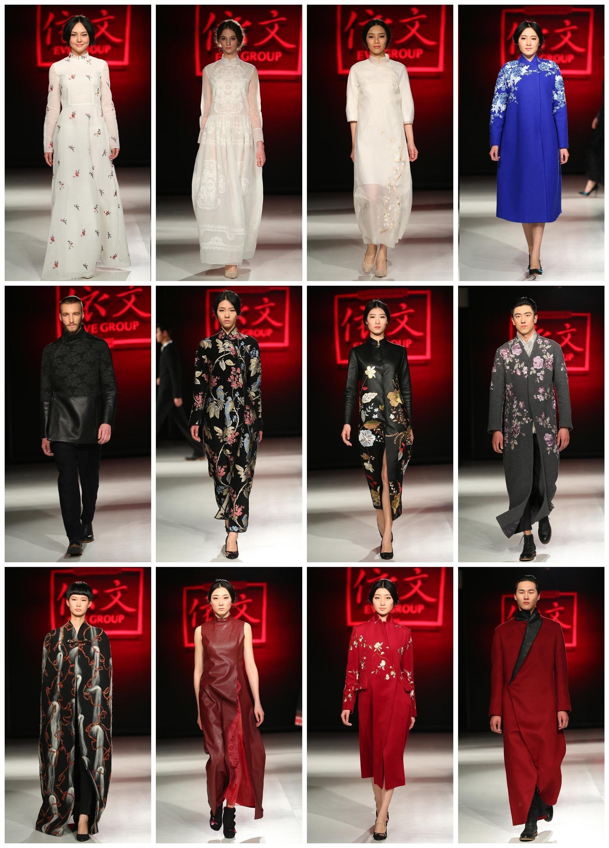 Eve Group éblouit lors de la Mercedes-Benz China Fashion Week