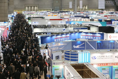 World's Most Advanced Materials & Equipment Show to be held from April 6-8, 2016 in Tokyo