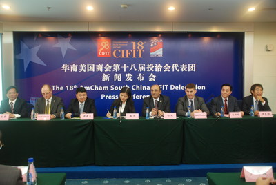 Amcham South China Leads 400+ Executives to Xiamen in Search of Investments