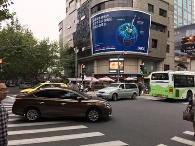 DMCC celebrates world's leading Free Zone Status at Dubai Week in China (PRNewsFoto/DMCC)
