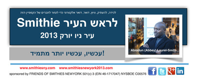 A Mayor candidate reaches out in Hebrew.  (PRNewsFoto/Friends of Smithies New York)