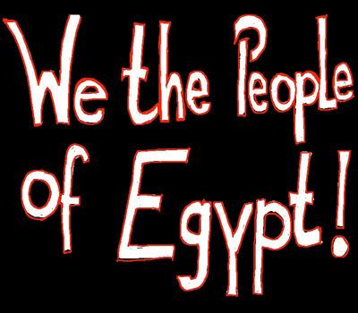 We the People of Egypt.  (PRNewsFoto/Thunderbird School of Global Management)