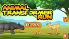 Animal Transformer Run (PRNewsFoto/Intel Developer Zone)