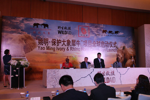 Yao Ming Says No to Ivory and Rhino Horn.  (PRNewsFoto/WildAid)