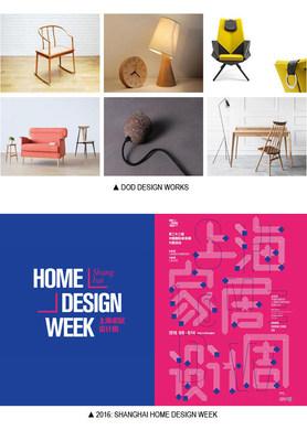 DOD Design Works / 2016 SHDW