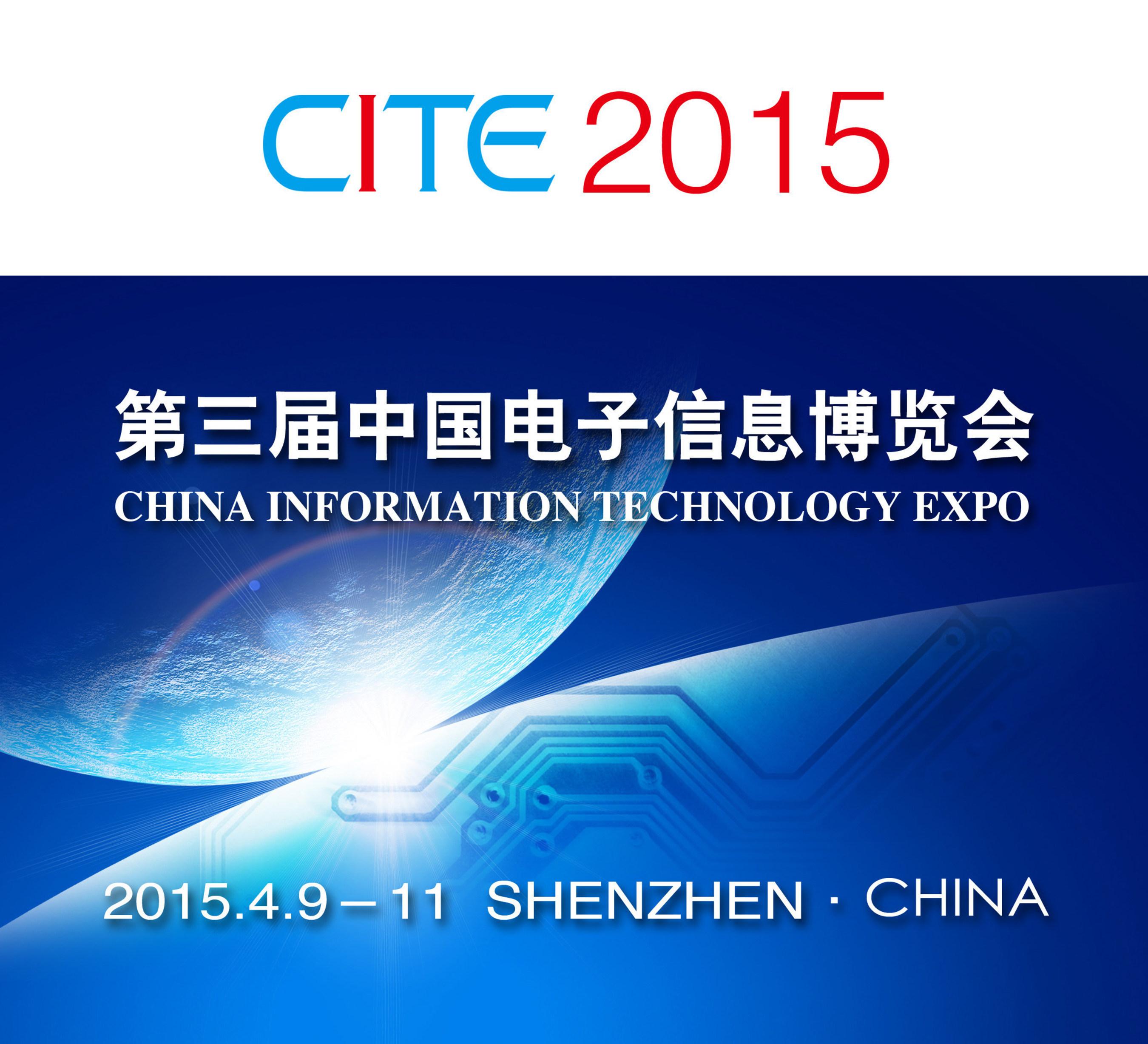 Le CITE 2015 accueillera le monde numérisé du futur