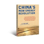 The English edition of China's New Energy Revolution by renewable energy advocate and Hanergy Chairman Li Hejun is now available for purchase in bookstores across the U.S. as well as in e-book format.