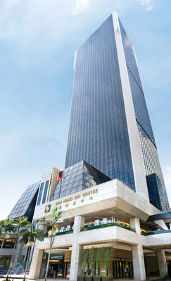 Sun Hung Kai Centre, a 53-story mixed-use development in Hong Kong, is exceeding its energy savings goal and reducing its carbon footprint, thanks to a comprehensive building solution provided by Johnson Controls, Inc.