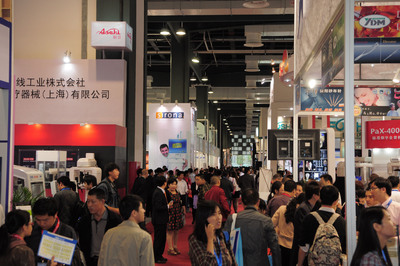 Booths in DenTech China 2012.  (PRNewsFoto/UBM ShowStar)