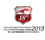 Asian Marine & Boating Awards-LOGO.  (PRNewsFoto/Sinoexpo)