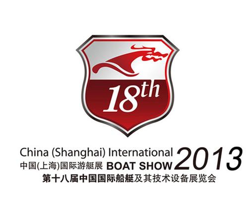 Asian Marine & Boating Awards-LOGO. (PRNewsFoto/Sinoexpo) (PRNewsFoto/SINOEXPO)