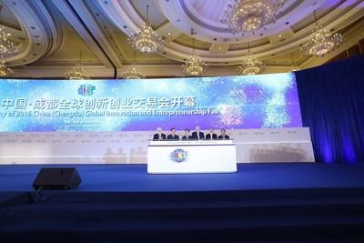 Chengdu China Global Innovation and Entrepreneurship Fair: a transformative event that takes innovation and entrepreneurship to a new global level.