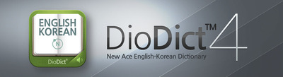DioDict, Mobile Dictionary Application Specialized for Korean Learners, 30% off for Two Weeks.  (PRNewsFoto/INFRAWARE)