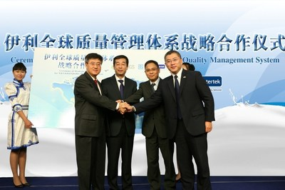 Representatives of four companies celebrated the conclusion of strategic cooperation (PRNewsFoto/Yili Group)
