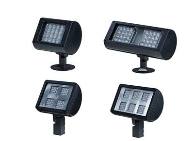 Amerlux Introduces Varieta, Diverse Range of Energy Efficient LED Flood Lights with Interchangeable Optics.  (PRNewsFoto/Amerlux LLC)