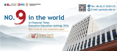 Antai College of Economics and Management (ACEM) has achieved new successes in the Financial Times (FT) rankings of executive education customized programs 2016