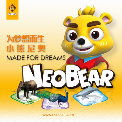 NEOBEAR Pocket Zoo Most Popular Gift for Kids During 2015 Chinese New Year