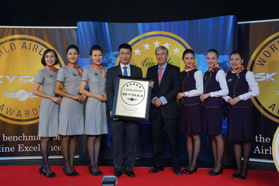 Hainan Airlines has been named as SKYTRAX Five-Star Airline for four years in a row (PRNewsFoto/Hainan Airlines Co., LTD) (PRNewsFoto/Hainan Airlines Co__ LTD)
