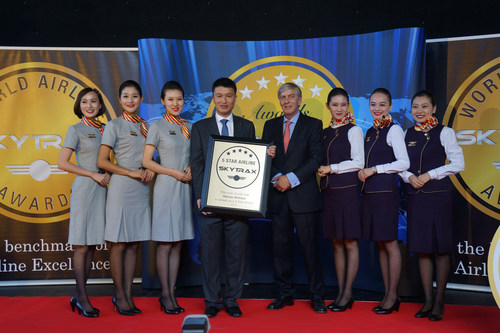 Hainan Airlines has been named as SKYTRAX Five-Star Airline for four years in a row (PRNewsFoto/Hainan Airlines  ...