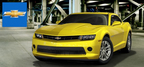 The 2014 Chevy Camaro is a pure muscle car that has such a wide fan base that it continues to impress all of these years later.  (PRNewsFoto/Cavender Chevrolet)