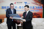 The Vice President of Air China, Mr. Wang Ming Yuan, exchanged the gifts with the Premier of Victoria, Australia, the Hon. Daniel Andrews MP.