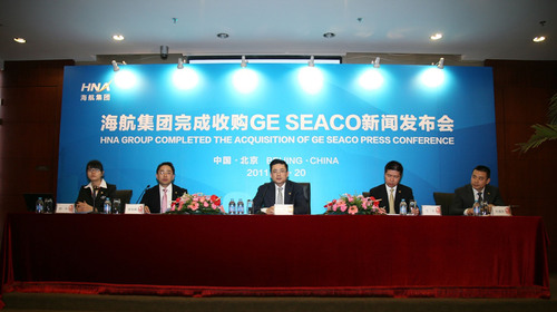 HNA Acquired the 5th Container Lessor GE SEACO