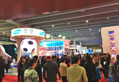 International Signs and LED Exhibition (ISLE)