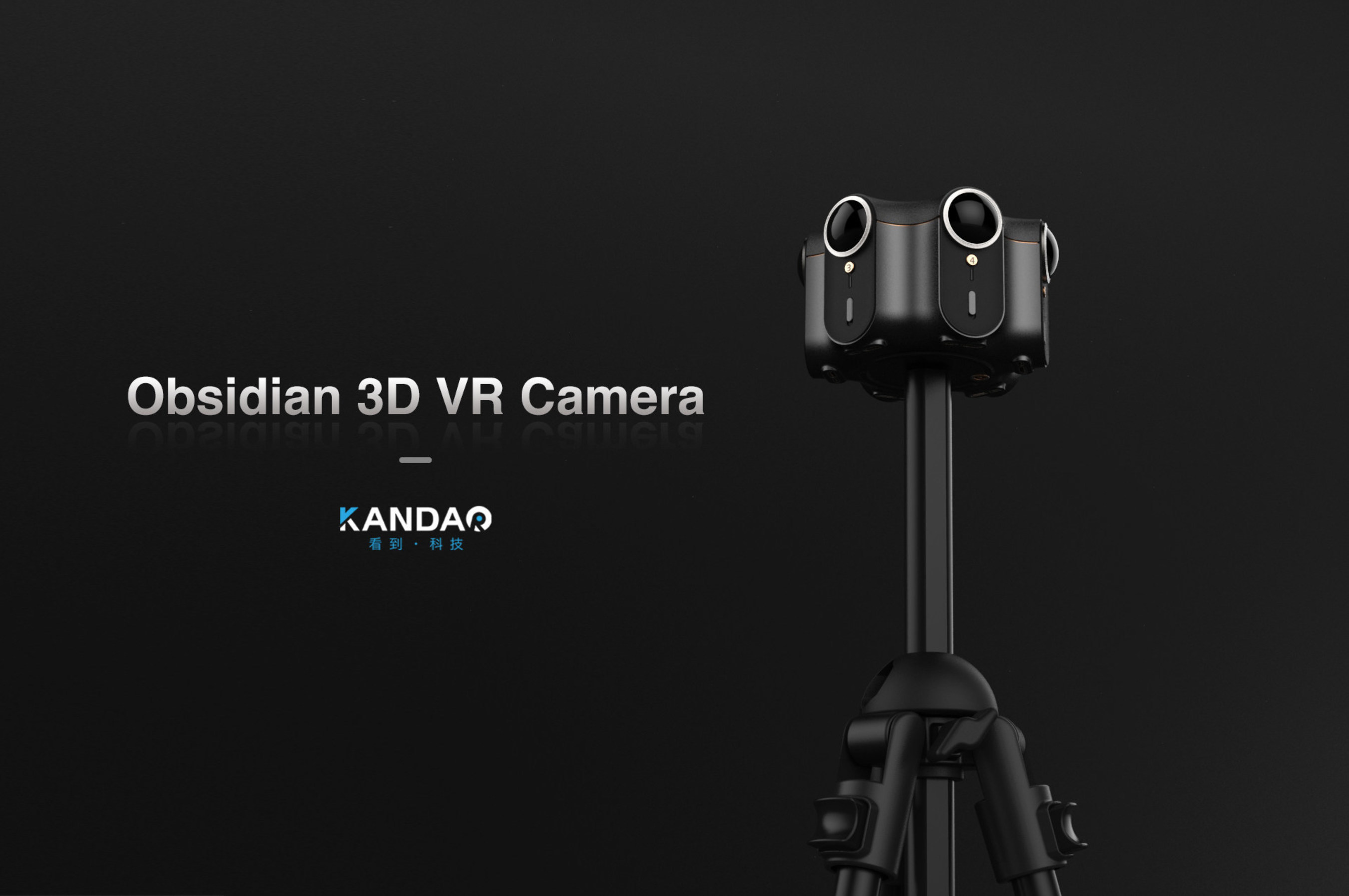 KanDao Technology's Obsidian Camera Wins CES 2017 Best of Innovation Award