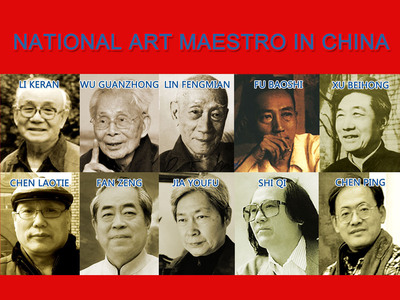 USIAA Releases National Art Maestros in China.  (PRNewsFoto/United States International Artists Association)