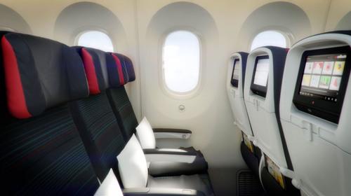 Economy seat (YSeat). (PRNewsFoto/Air Canada) (PRNewsFoto/AIR CANADA)
