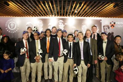 Princeton Tigertones give stellar performance at Beijing's Keystone Academy