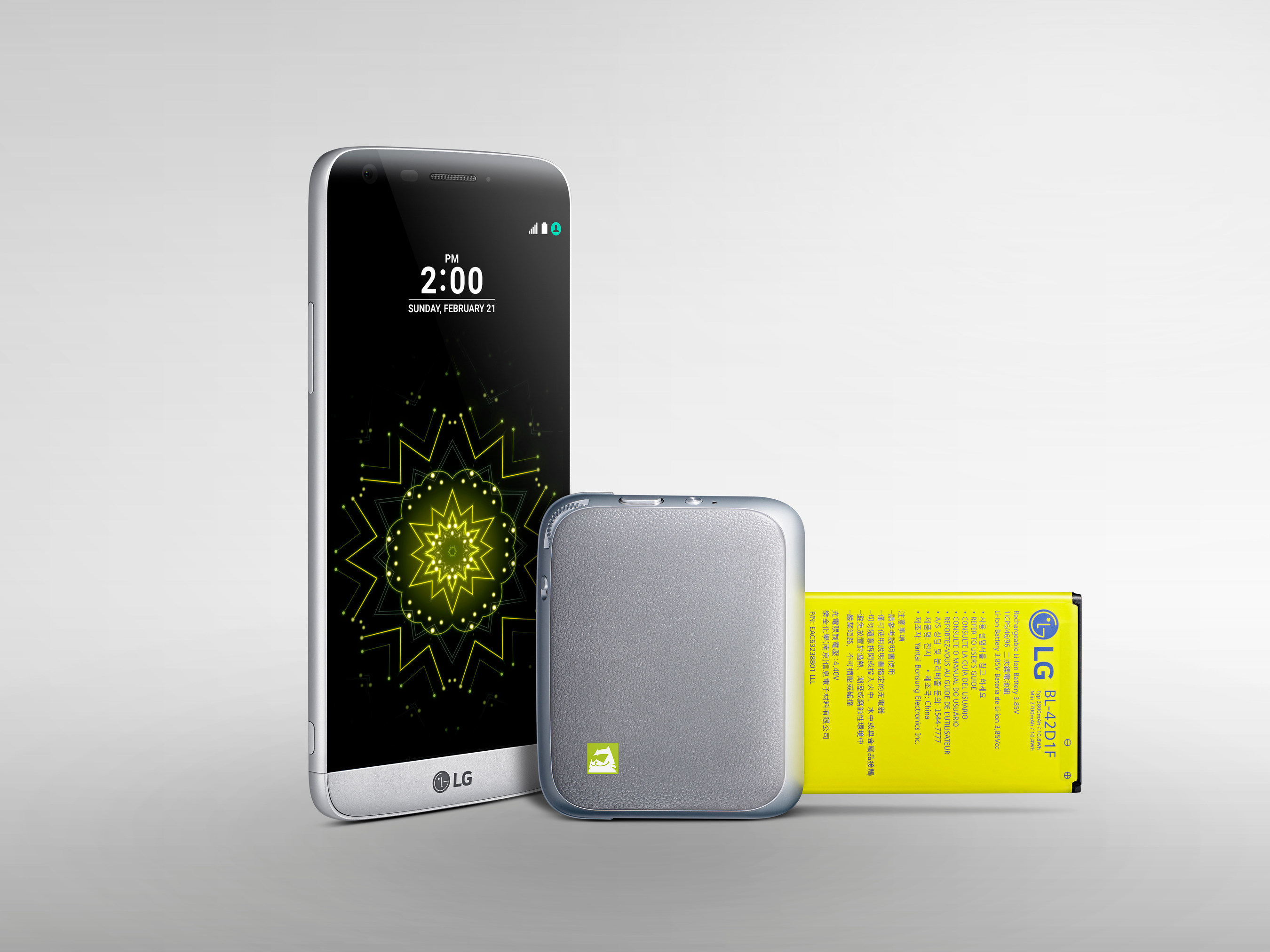 LG G5 'Friends' Companion Devices Launch In US