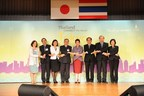 The Thailand Convention and Exhibition Bureau (Public Organization), has unveiled the next step in its strategy to boost confidence among Japanese business events stakeholders in Thailand's MICE industry, positioning the country as a gateway to success in ASEAN. The bureau is spearheading both global initiatives including the Thailand CONNECT The World and Thailand's MICE United II campaigns, and targeted initiatives for Japan.