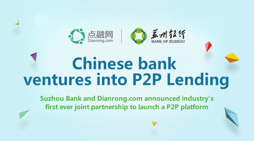 Chinese Regional Banks embracing the power of Internet finance (PRNewsFoto/Dianrong.com)