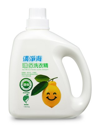 Sea Mild Helps You Go Green As You Clean