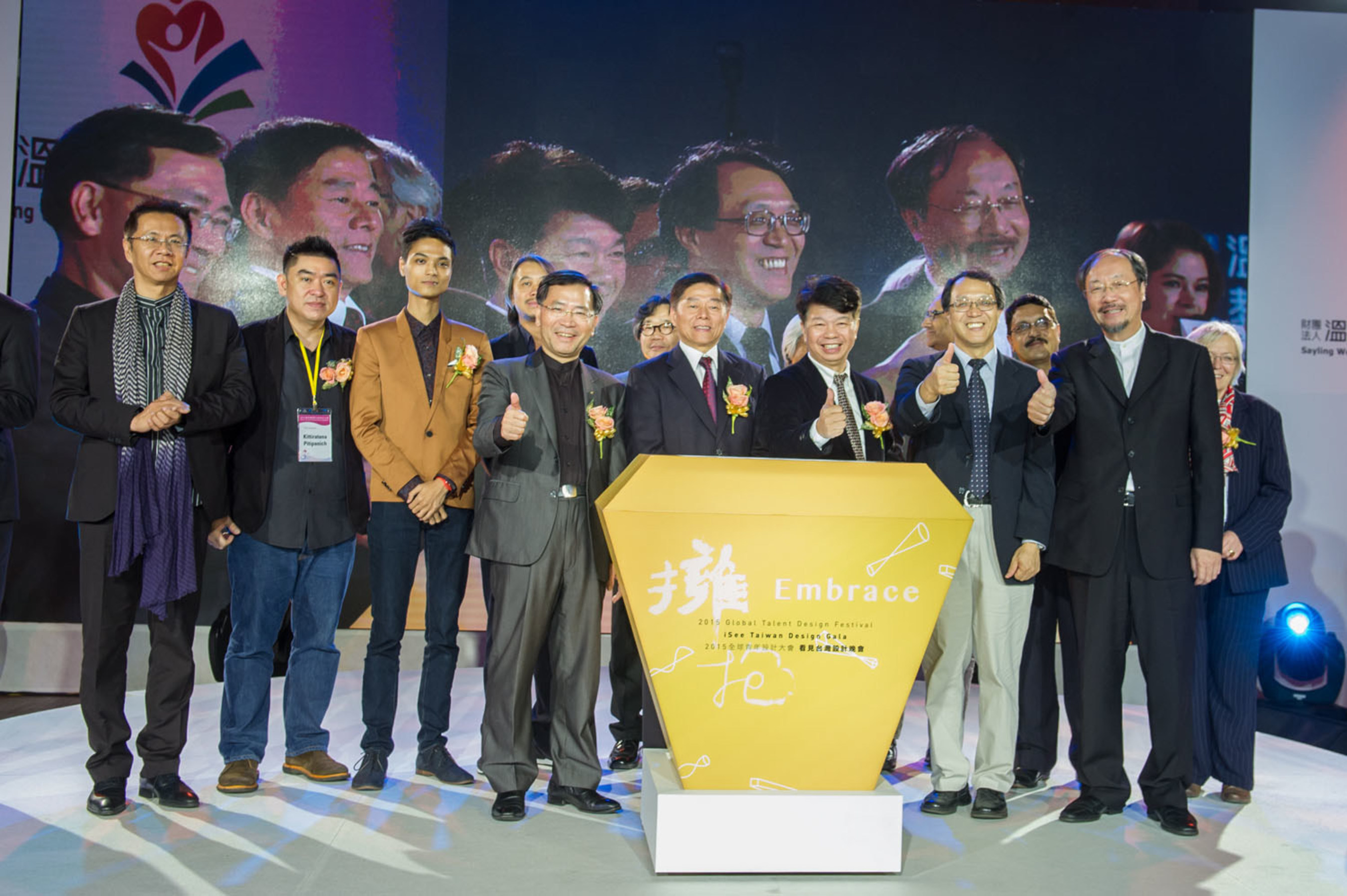 Nearly 300 Young Design Talents around the World Joined to 'Embrace - iSee Taiwan'