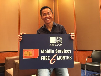 HKBN CEO and Co-Owner William Yeung invites consumers to experience our service with a 6-month fee waiver.