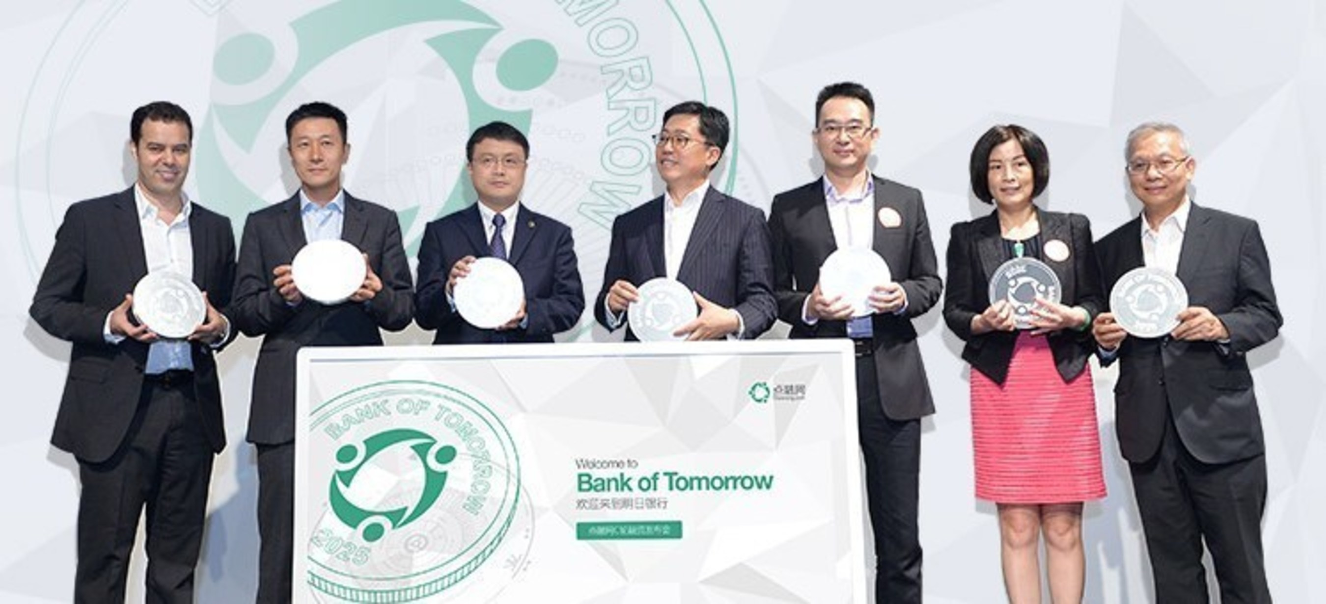 Dianrong Announces C-round Funding of USD 207 Million