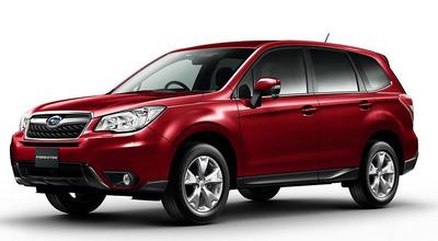 "2013 Subaru Outback wins ""Best Resale Value"" from Kiplinger's.  (PRNewsFoto/Briggs Subaru of Topeka)"