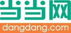 E-Commerce China Dangdang Inc. to Hold Annual General Meeting on November 17, 2014