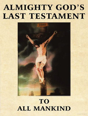 Almighty God's Last Testament to All Mankind. (PRNewsFoto/Archway Publishing) (PRNewsFoto/ARCHWAY PUBLISHING)