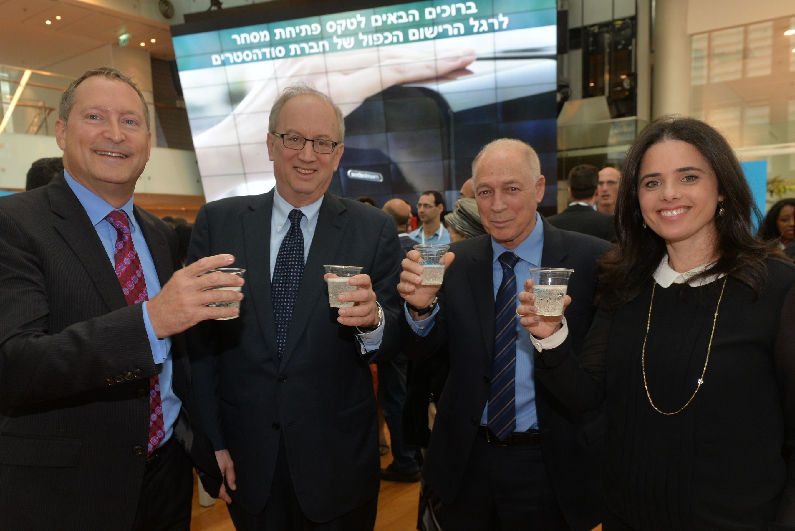 In the photo from right to left: Ayelet Shaked, Minister of Justice; Amnon Neubach, Chairman of the Board of TASE; Yossi Beinart, TASE CEO and Daniel Birnbaum, CEO of SodaStream. Photo: Guy Asiag (PRNewsFoto/Tel Aviv Stock Exchange) (PRNewsFoto/Tel Aviv Stock Exchange)