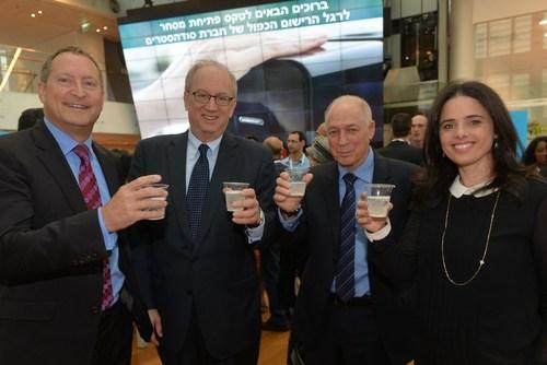 SodaStream Will Begin Dual Listing on TASE