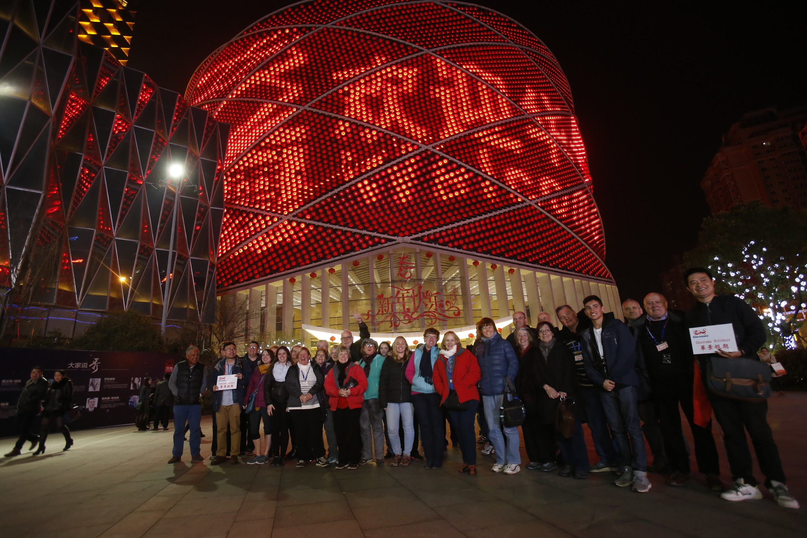 The international group was the first to watch the show at Wuhan's Han Show Theater
